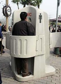 chinese-outdoor-urinal